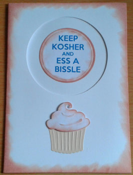 Keep Kosher and Ess A Bissle card