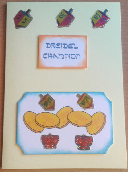 Dreidel Champion2 Chanukah Card
