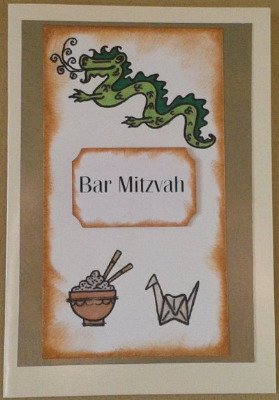 Oriental Bar Mitzvah Card