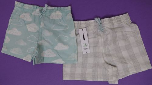 New Product 24x store responsible cotton 2 pack shorts just £1.60 a pack