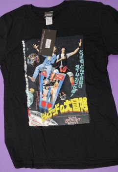 12 bill and ted's excellent adventure t shirts just £2.65 each japanese