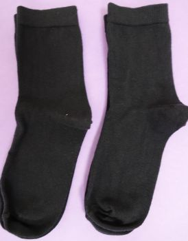 deal!!! 50 unisex good for school navy ankle socks just 30p each x store