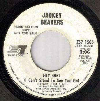 JACKEY BEAVERS - HEY GIRL - SS7 dj