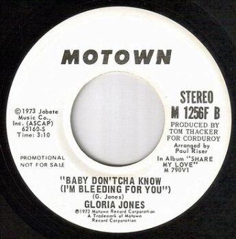 GLORIA JONES - BABY DON'T CHA KNOW - MOTOWN DJ
