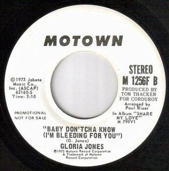 GLORIA JONES - BABY DON'T CHA KNOW - MOTOWN DJ