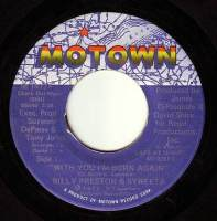 BILLY PRESTON & SYREETA - WITH YOU I'M BORN AGAIN - MOTOWN