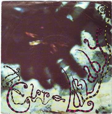 CURE - LULLABY (Remix) - FICTION