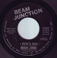 GRACE JONES - I NEED A MAN - BEAM JUNCTION