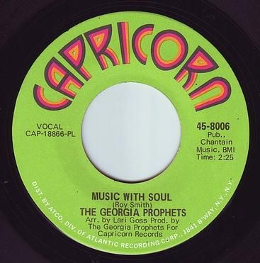 GEORGIA PROPHETS - MUSIC WITH SOUL - CAPRICORN