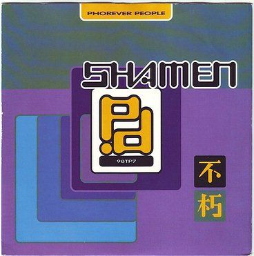 SHAMEN - PHOREVER PEOPLE - ONE LITTLE INDIAN