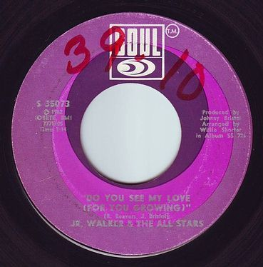 JR WALKER & THE ALL STARS - DO YOU SEE MY LOVE - SOUL