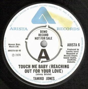 TAMIKO JONES - TOUCH ME BABY - ARISTA DJ