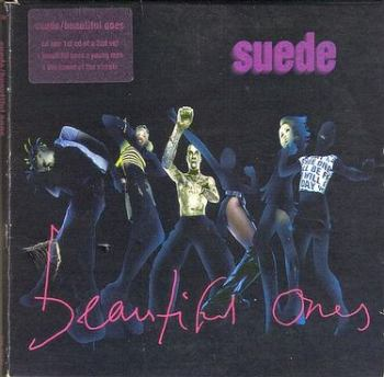 SUEDE - BEAUTIFUL ONES - NUDE