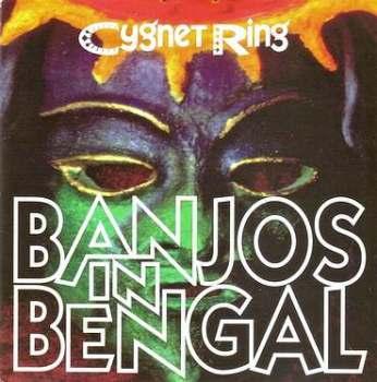 CYGNET RING - BANJOS IN BENGAL - WB