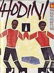 WHODINI - 5 TRACK EP - JIVE