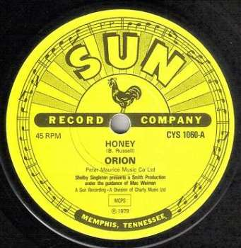 ORION - HONEY - SUN