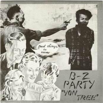 B-Z PARTY - YON TREE - LOST MOMENT