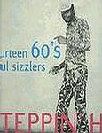 STEPPIN HOT - VARIOUS ARTISTS / RARE FUNK