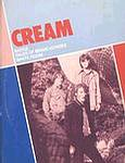 CREAM - BADGE - RSO 12
