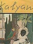 KALYAN - KALYAN - UK MCA LP