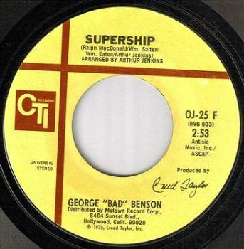 GEORGE BENSON - SUPERSHIP - US CTI