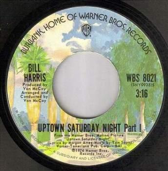 BILL HARRIS - UPTOWN SATURDAY NIGHT - WB