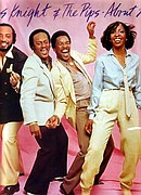 GLADYS KNIGHT & THE PIPS - ABOUT LOVE - CBS