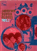 MOTOWN SUPER OLDIES VOL.2 - VARIOUS ARTISTS - MOTOWN