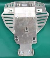 USED - OEM Aluminium Bashplate - XT660Z Ténéré