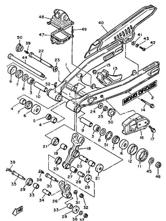 Swinging Arm - XT600 to 1989