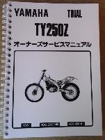 Tools & Manuals