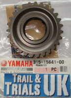 5. Kickstart Gear - TY125 & TY175