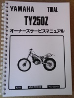 OEM Workshop Manual - TY250Z TYZ250