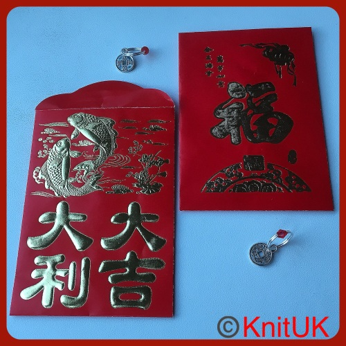 KnitUK Ring Stitch Markers Pack of 2. Chinese Lucky Coin - Tibetan Silver
