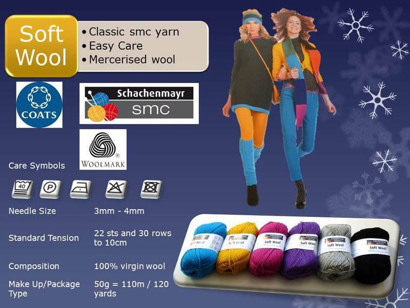 smc_soft wool_page