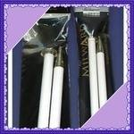 Milward Premium 35cm Single Point Knitting Needles. Sizes 12 - 15mm