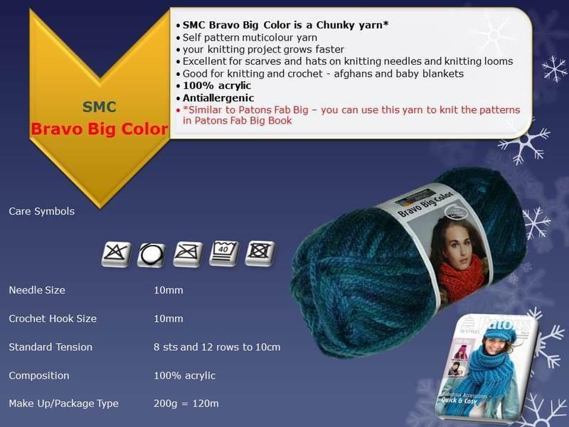SMC_Bravo_Big_Color_yarn_page