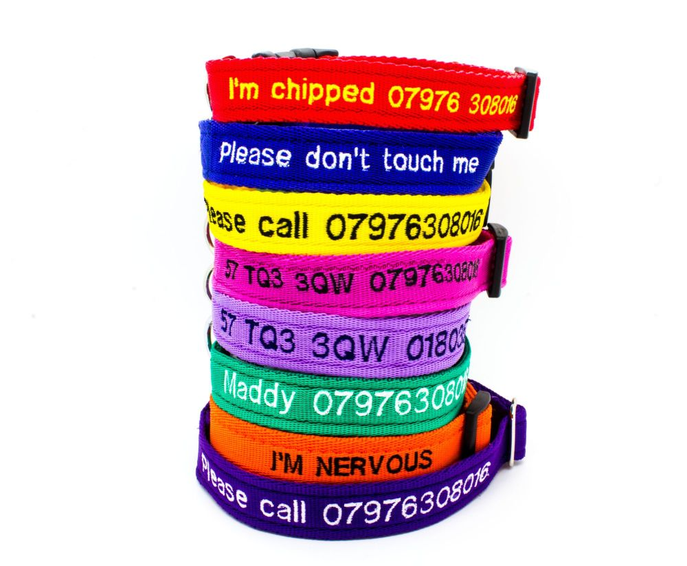 Small-Medium ID Collar: 14