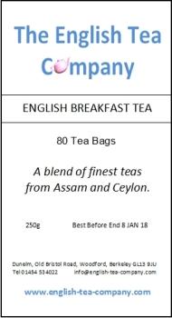 English Breakfast Tea Bags (80 bags)