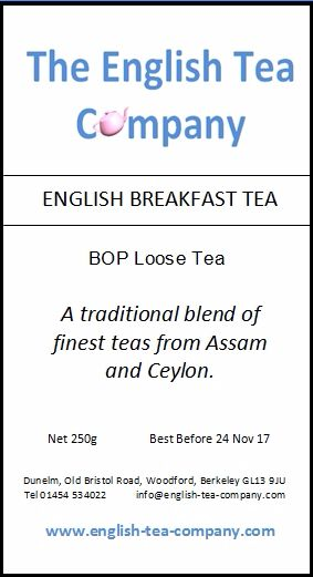 Loose English Breakfast Tea