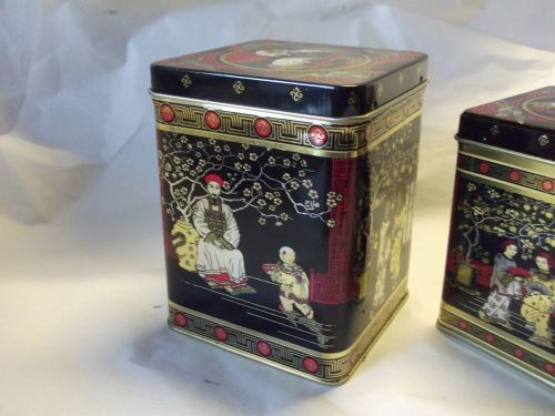 Medium Tea Caddy