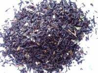 Black cherry tea - 125g