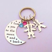 I love you to the moon and back keyring with boy/girl figures