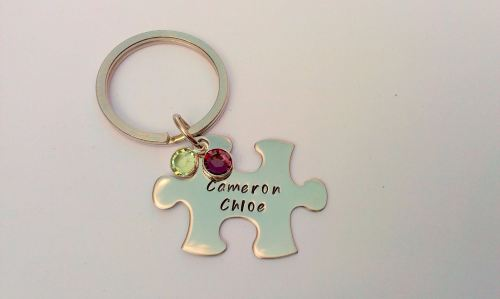 Puzzle Piece keyring