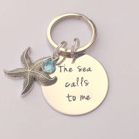 Hand Stamped The Sea Calls to me keyring