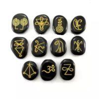 Powerful Black Agate Crystal Karuna Ki Carved Meditation Palmstones in Organza Pouch