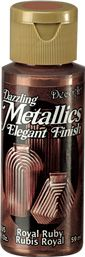 Decoart Metallic Paint (Americana)  Royal Ruby 2oz