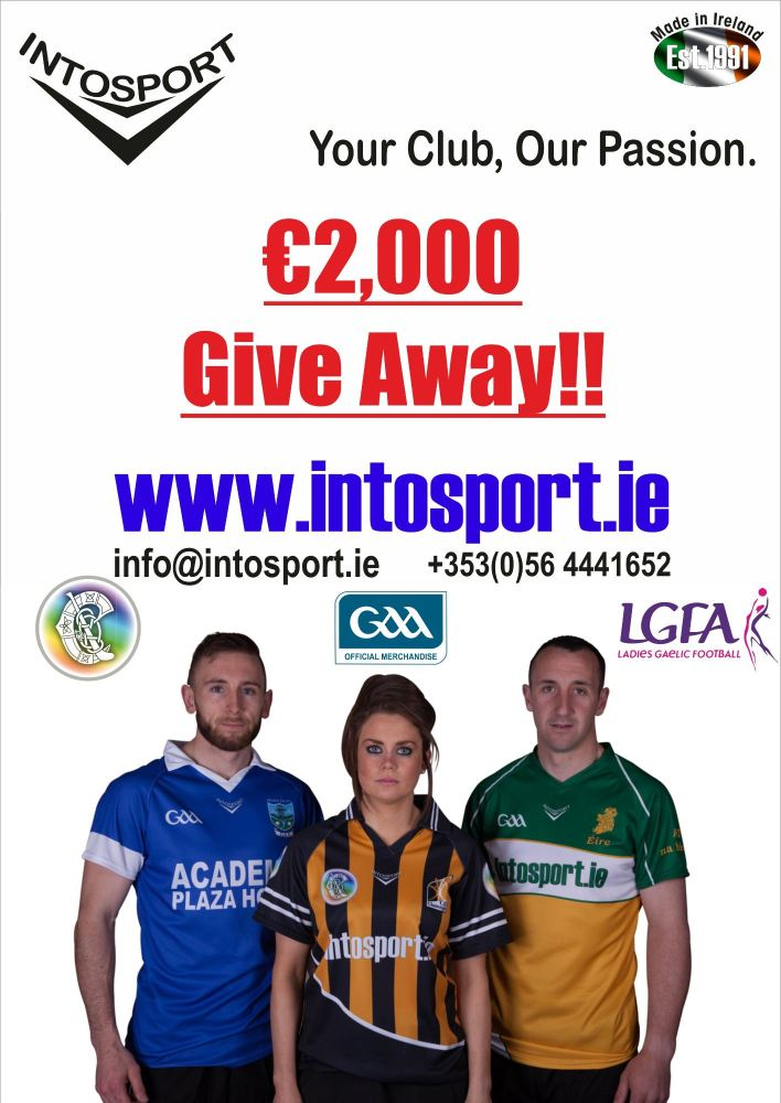 €2000 give away august 2015