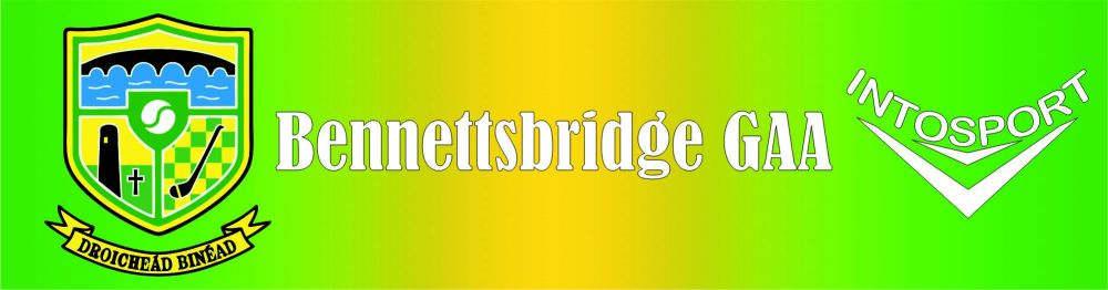 BENNETTSBRIDGE GAA ONLINE SHOP HEADER