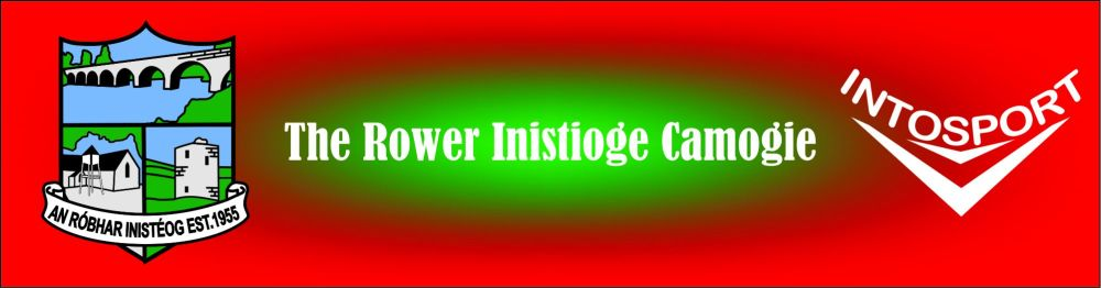THE ROWER INISTIOGE CAMOGIE ONLINE SHOP BANNER